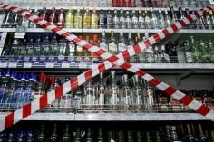 Алкоголь могут запретить продавать с 18 часов