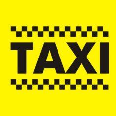 Службы Такси в Алдане