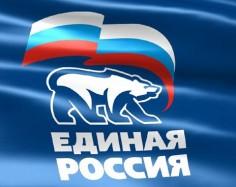 Кандидат на предстоящие выборы главы города