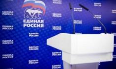 В Нерюнгри и Алдане пройдут очередные дебаты праймериз «Единой России»