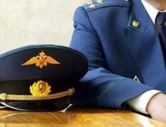 Прокуратура Алданского района обратилась с заявлением в суд в интересах жителей Алданского района к АО «Теплоэнергосервис»