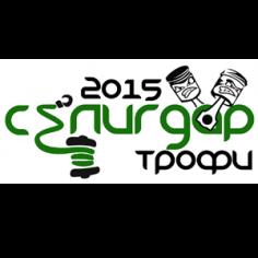 Селигдар Трофи 2015. Ты должен это видеть !